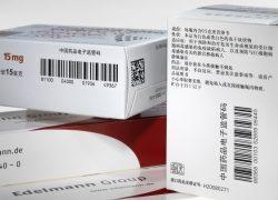Serialisierung und Codierung von Pharmaverpackungen