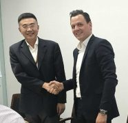 iTAC Software AG kooperiert mit GreatWall Digital Software in China