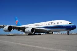 Virtuell erleben und vergünstigt fliegen: Mit China Southern Airlines komfortabel…