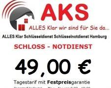 Schlossöffnung – Schlüssel Notdienst Hamburg muss nicht immer teuer sein…