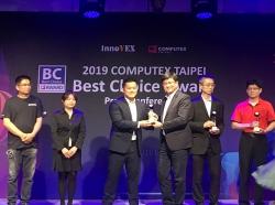 """QCT erhält den """"Computex 2019 Best Choice Award"""""""