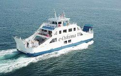 Japans erstes vollständig batteriebetriebenes Schiff