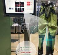 Vollautomatische Qualitätsprüfung macht Warnkleidung noch sicherer