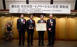 Kyocera erhält den President's Award der Japan Techno-Economics Society für seine innovative Aquala®-Technologie zur Behandlung von Hüftgelenken