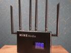 Always online: Internet Bonding Router aus Deutschland für Livestream und…